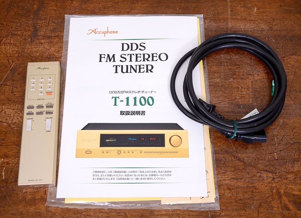 Accuphase T-1100 FMチューナー6枚目