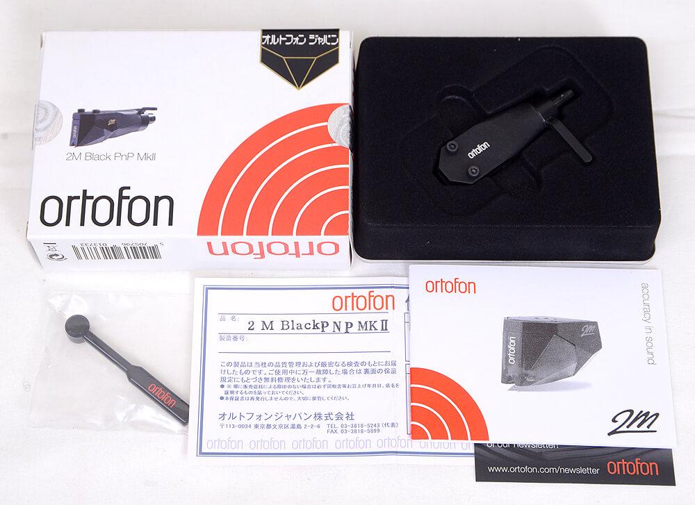 ortofon 2M Black PnP mk2 MMカートリッジ5枚目