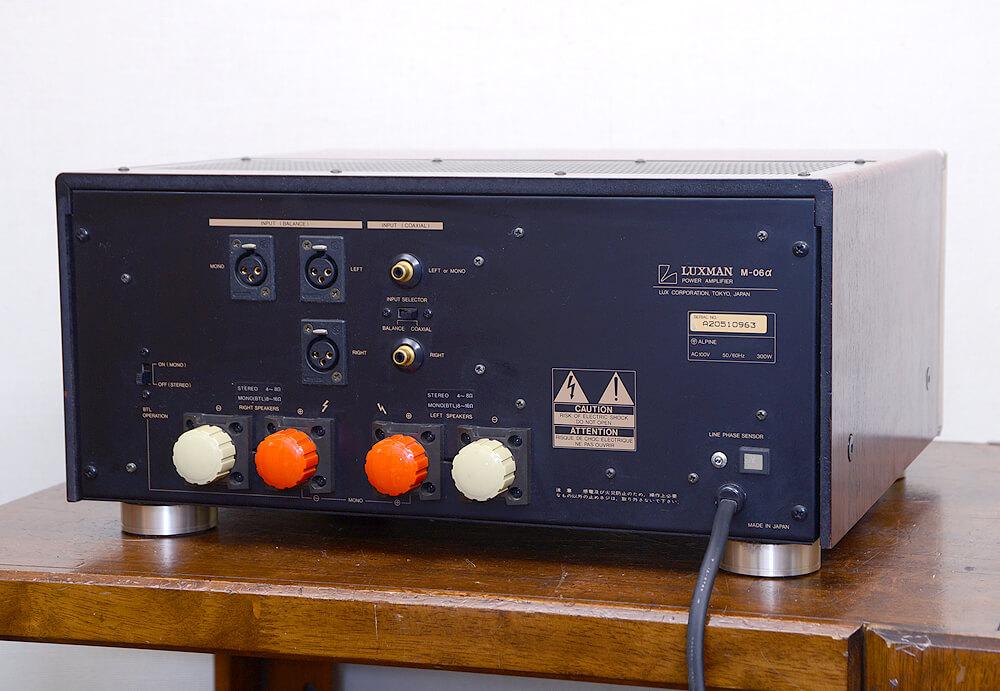 LUXMAN M-06α パワーアンプ3枚目
