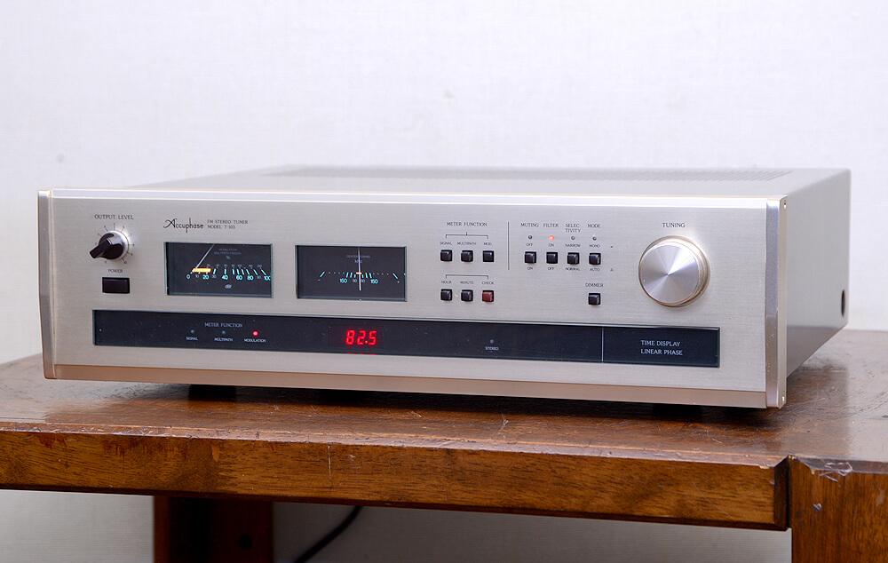 Accuphase T-103 デジタルディスプレイ FMチューナー1枚目