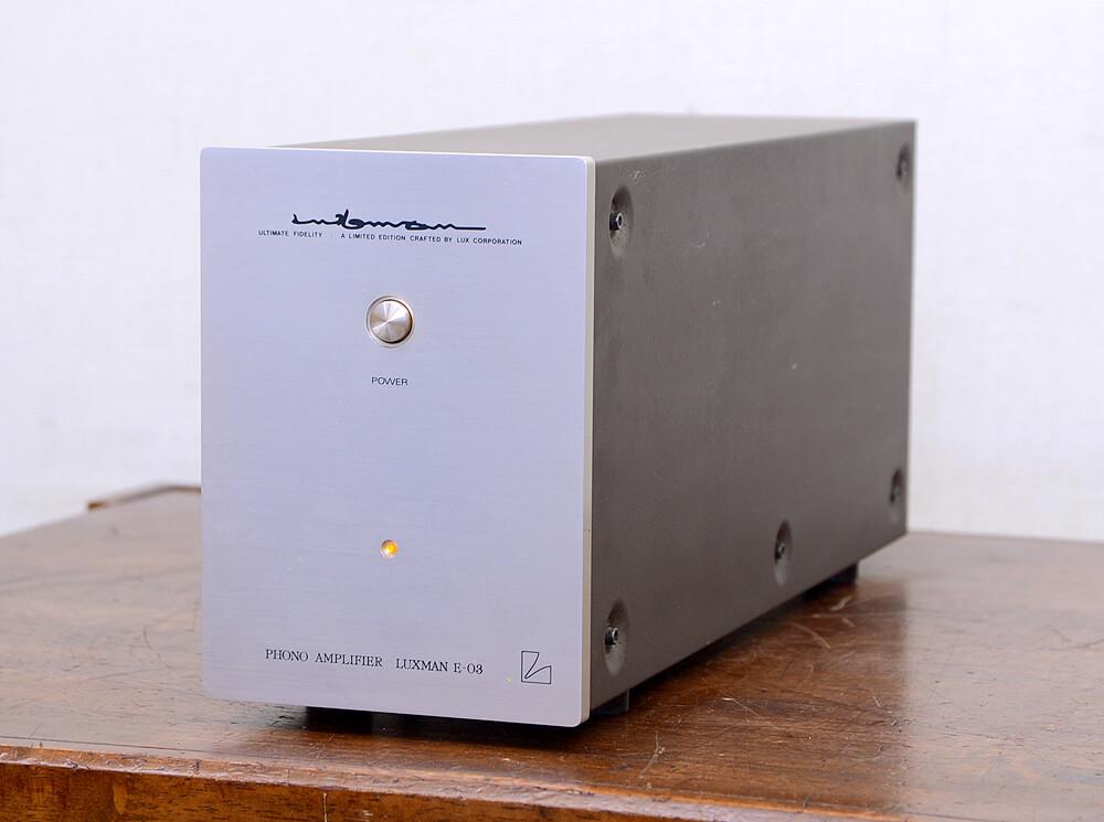LUXMAN E-03 フォノイコライザー1枚目