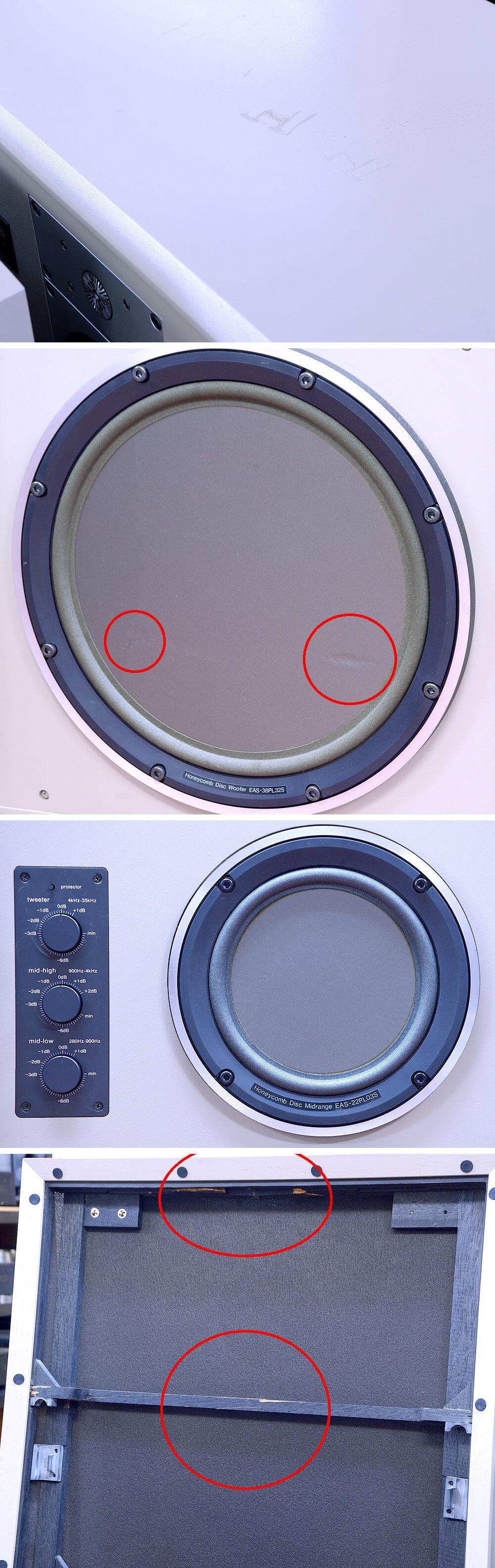 Technics SB-M1 Monitor-1 スピーカー7枚目