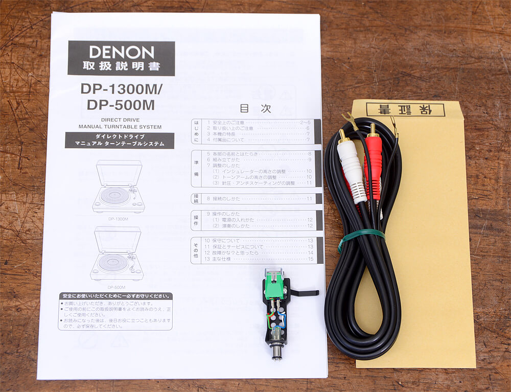 DENON DP-500M レコードプレーヤー7枚目