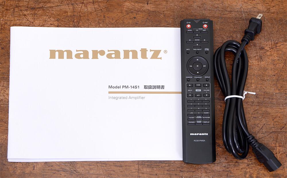 Marantz マランツ PM-14S1 プリメインアンプ5枚目