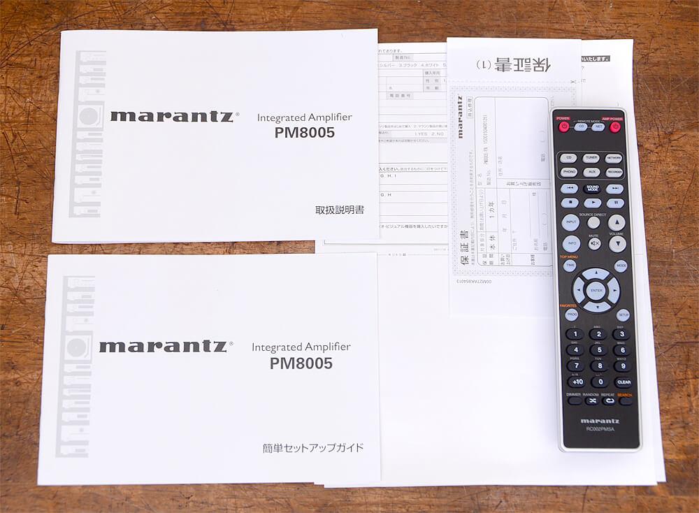 Marantz PM8005 プリメインアンプ5枚目