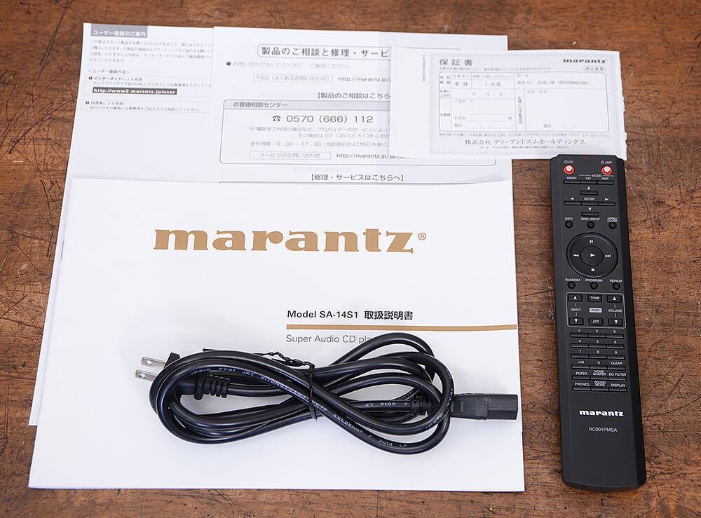 Marantz SA-14S1 SACDプレーヤー5枚目